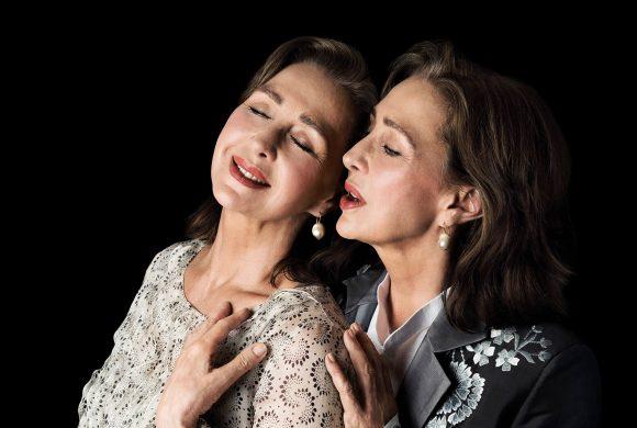 Christine Kaufmann & Christine Kaufmann